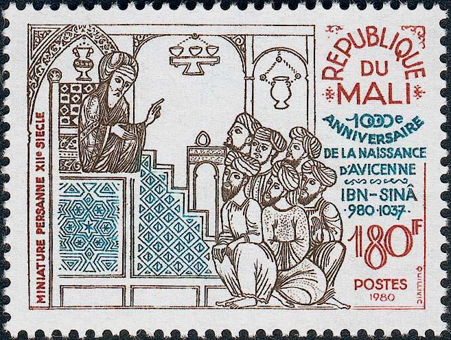 http://www.m-brella.be/stamps/BELGIUM/mathonstamp/avicenna4.jpg